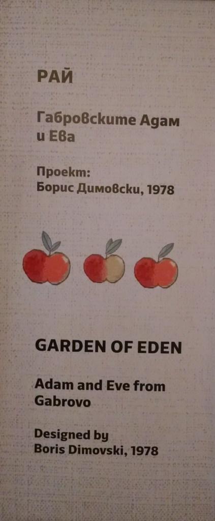 eden by boris dimovski gabrovo museum of humour satire1 1