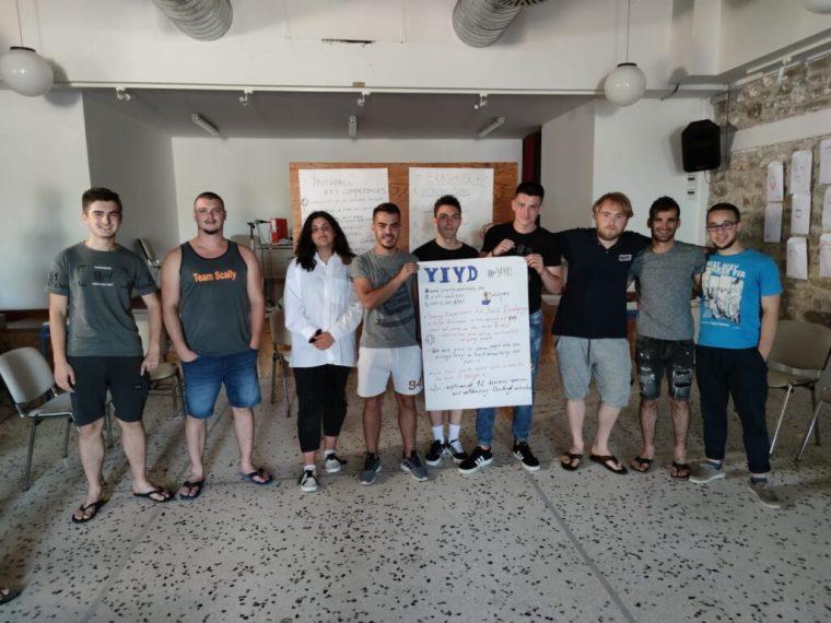 Smolyan Volunteer in Metoni Erasmus
