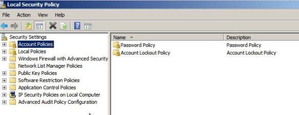 windows server disable password expiration policy
