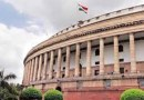 Lok Sabha Business Advisory Committee meeting on Sep 13
