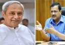 National Update : Naveen Patnaik, Arvind Kejriwal are high performing CMs