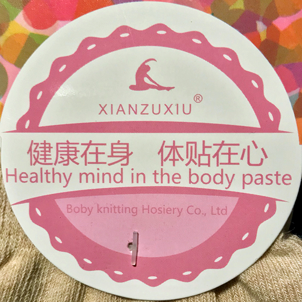 Healthy mind in the body paste.