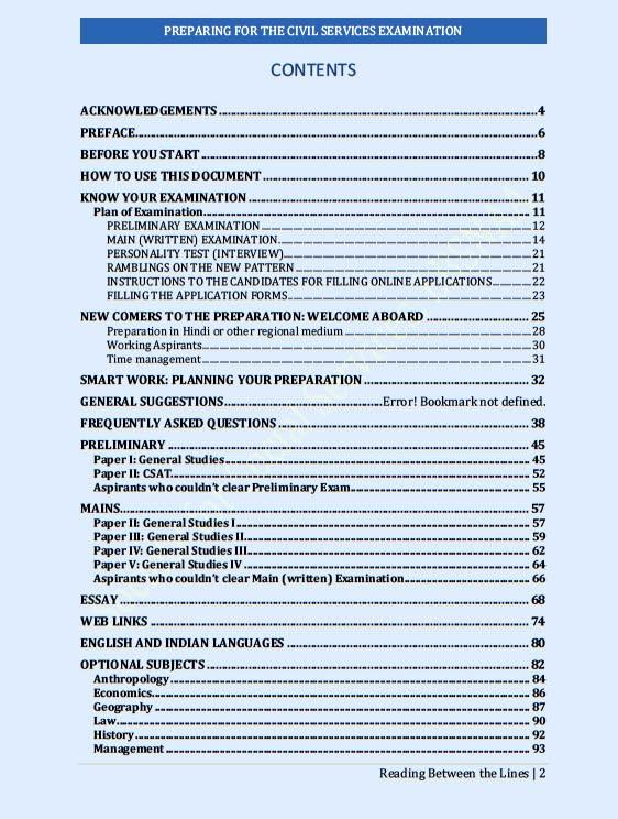 IAS Mains Essay Paper