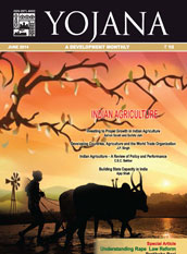 yojana magazine download june 2014