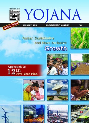 yojana free download pdf, yojana magazine 2012 january free download,