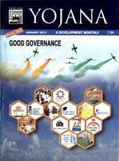 YOJANA 2013 MAGAZINE DOWNLOAD, YOJANA FREE DOWNLOAD, YOJANA 2013 PDF FREE, UPSC ANSWER KEYS PRELIMS 2013, UPSC ANSWER KEYS 2013