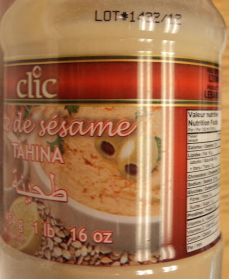 Sesame Paste Tahina- Lot code