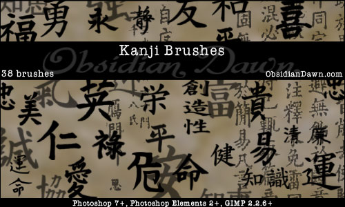 40 Kanji Photoshop Brushes