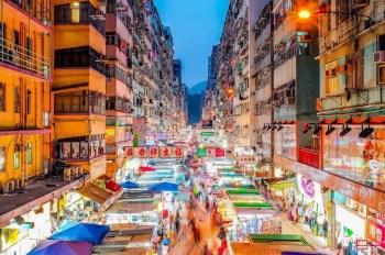 Hong Kong Night Market