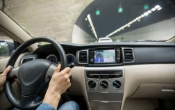 How OBD2 GPS Tracker Makes Vehicle Smart