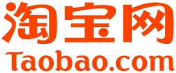 How to Buy Directly From Taobao: The Complete Guide 2020