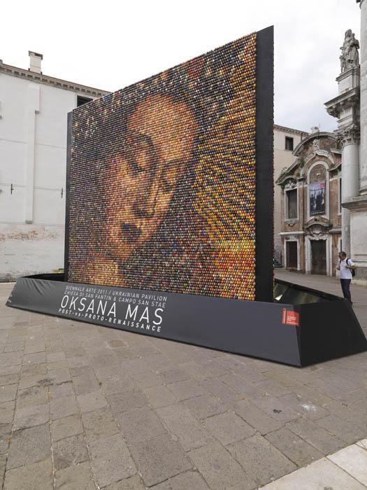 Писанки Оксана Мась, Венеція