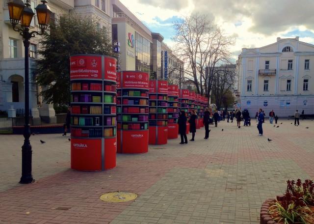 Мобільна бібліотека мандрує Україною