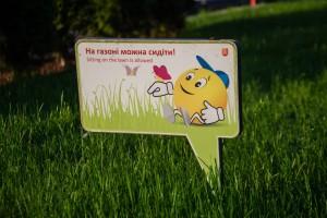 2014-05-09_Vinnitsa_09_City_Council