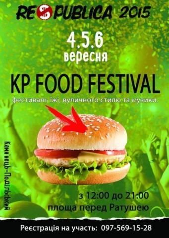 kp food fest