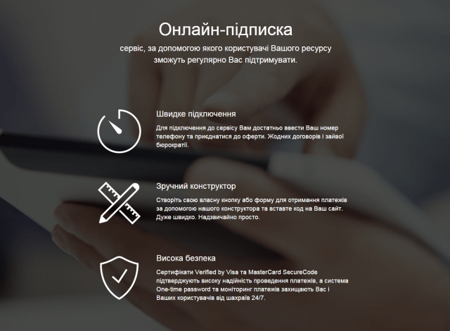 screenshot-widget.privatbank.ua 2015-07-02 16-58-32