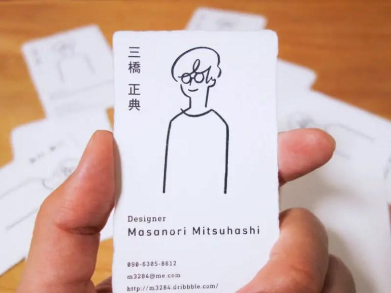 tarjeta personal