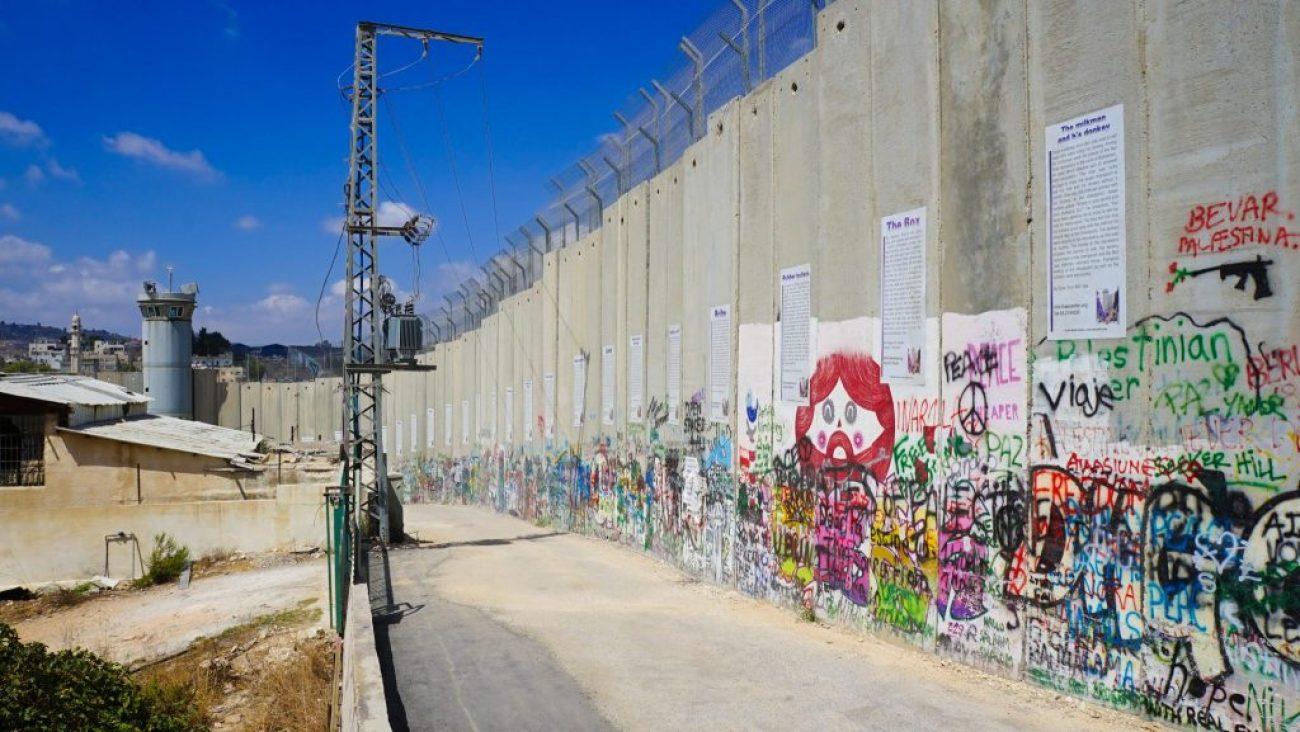 Bethlehem Travels Palestine