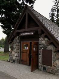 Visitor Information Station