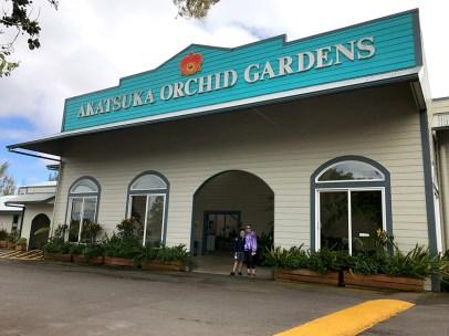 Akatsuka Orchid Gardens Shop