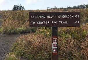 Steaming Bluff Overlook Trail Signage