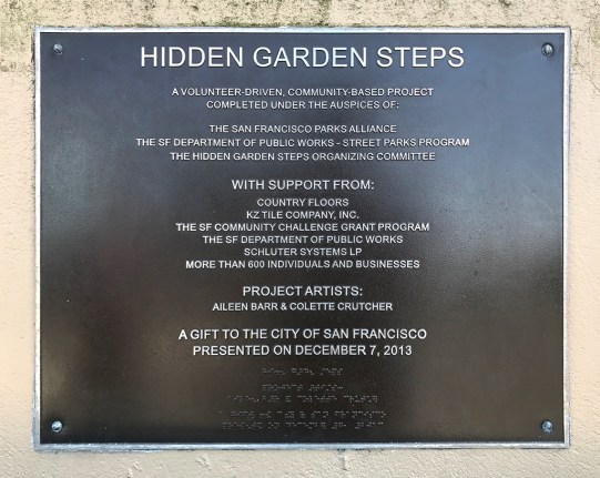 Hidden Garden Steps Plaque