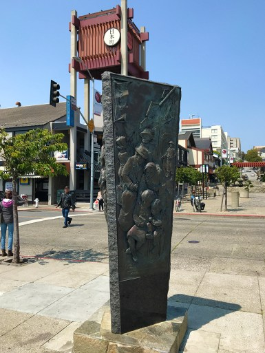Japantown Outdoor Mall in San Francisco