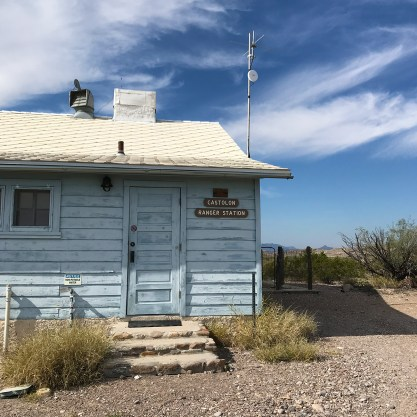 Castolon Ranger Station