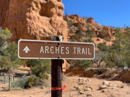 Arches Trail Sign