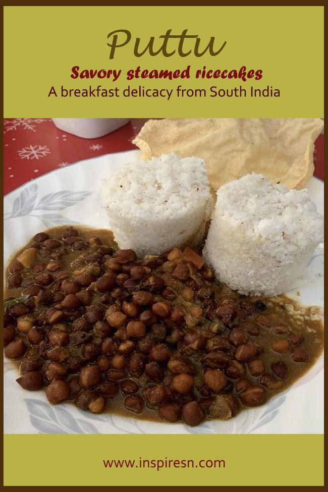 Puttu - Savory steamed rice cake