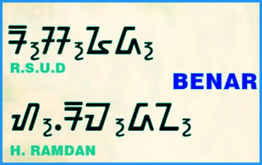 Untuk contoh kalimat aksara sunda dan artinya yang lain bisa juga sobat latihan dengan menerapkannya pada. Contoh Kalimat Aksara Sunda Lengkap Siswapelajar Com