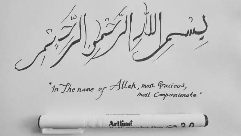 Hidup Harus Bermakna Kaligrafi Bahasa Arab Beserta Artinya