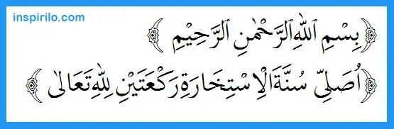 Bacaan niat, doa, Tata cara shalat istikharah dan waktu pelaksanaannya disertai keutamaan dan jumlah rakaat shalat istikharah