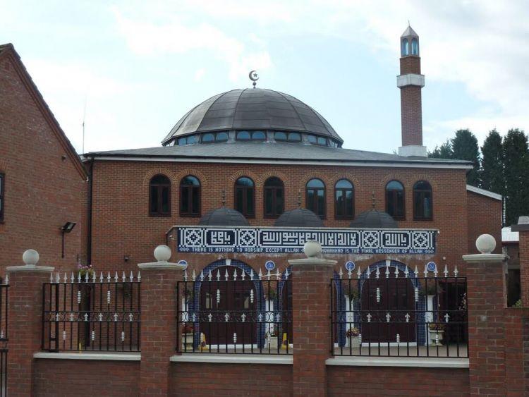 tempat wisata di inggris Chesham Mosque