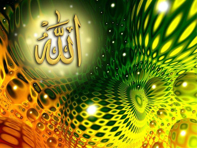 kaligrafi allah art