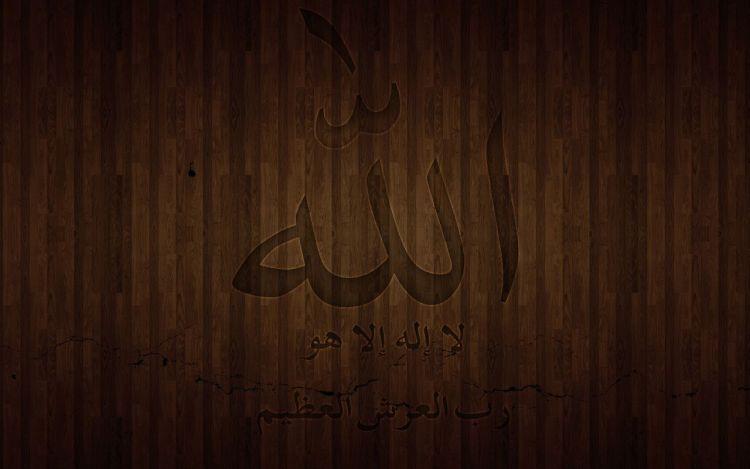 kaligrafi allah contoh gambar
