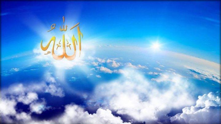 kaligrafi allah gambar