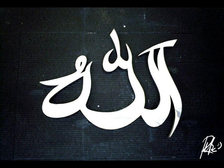 kaligrafi allah tulisan arab