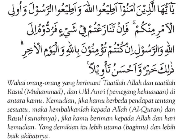 sumber hukum islam an nisa 59
