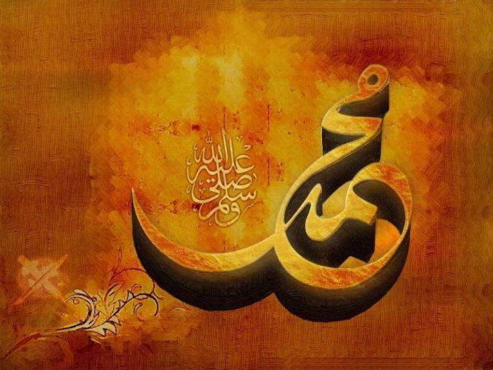 wallpaper lukisan kaligrafi muhammad