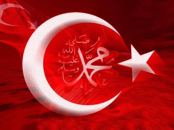 kaligrafi muhammad dan bendera turki