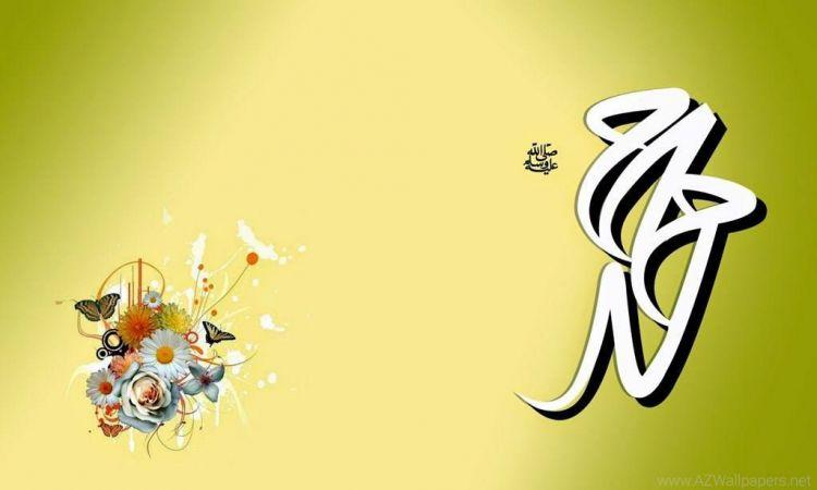 seni kaligrafi muhammad