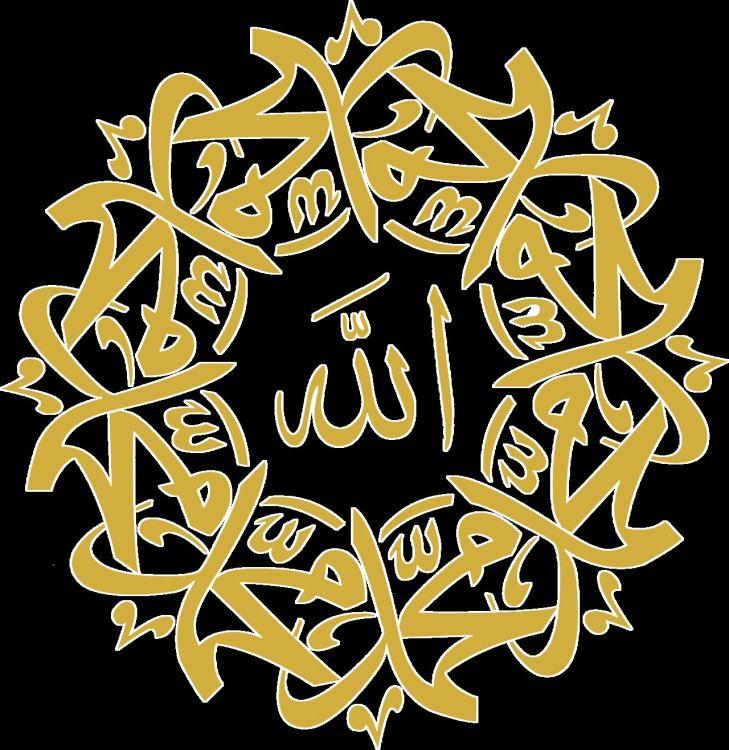 kaligrafi allah emas