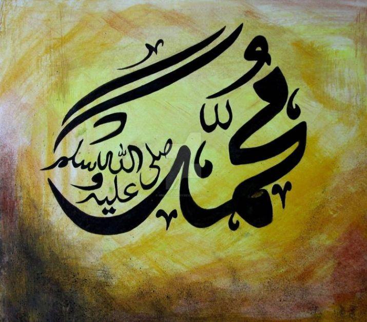 lukisan kaligrafi muhammad jadul