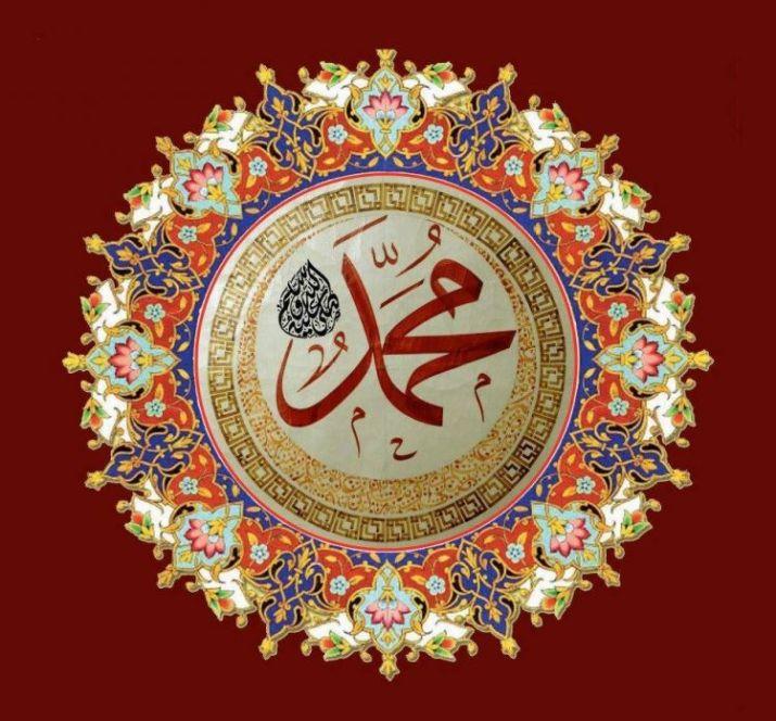 wallpaper kaligrafi muhammad dengan lingkaran