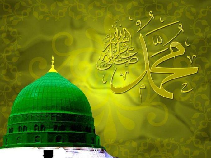 wallpaper kaligrafi muhammad al aqso