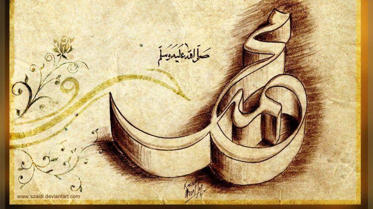 lukisan kaligrafi muhammad yang berseni