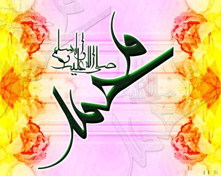 kaligrafi muhammad seni tinggi