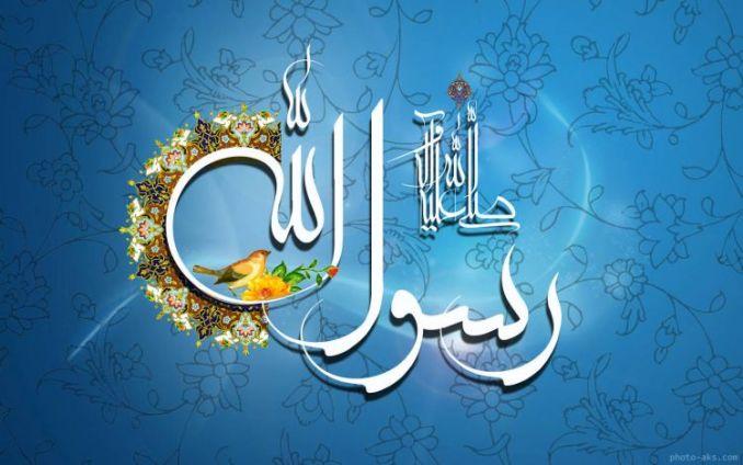 wallpaper kaligrafi muhammad
