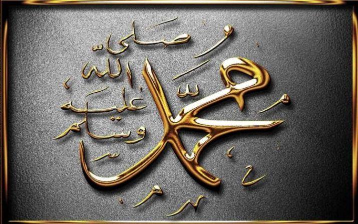 wallpaper kaligrafi muhammad emas